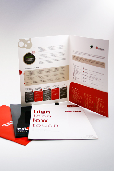 Sample of corporate folder design